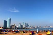 중국서 가장 안전한 도시는? 홍콩, 칭다오, 라싸