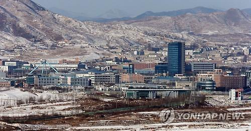统一部革新委:前总统朴槿惠单方下令关闭开城工业园