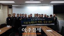 글로벌미래연구원, 제6회 인천미래정책포럼 개최