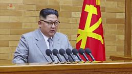 .N. Korean leader makes sudden peace overture to S. Korea.