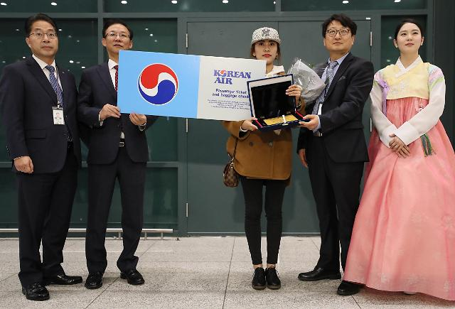 仁川机场迎来2018年首位外国游客