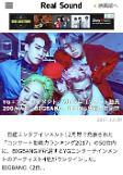 .BIGBANG成2017在日本动员最多观众的韩国歌手.