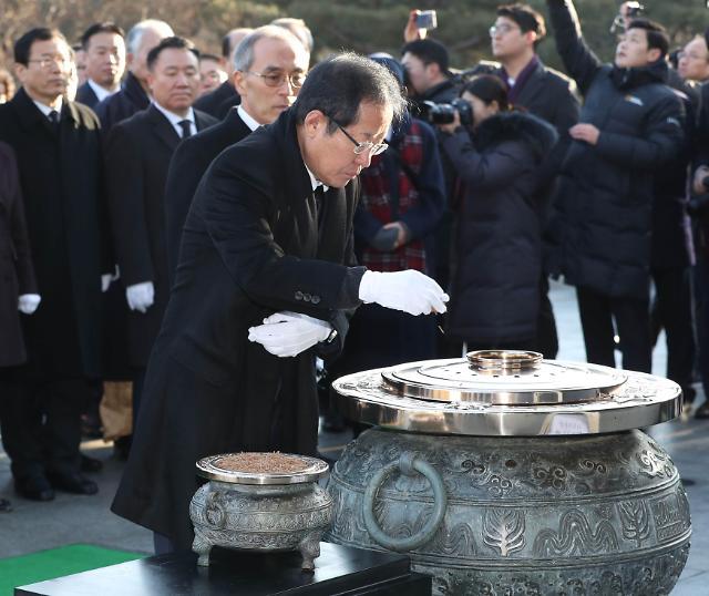 自由韩国党代表洪准杓发表2018年新年贺词