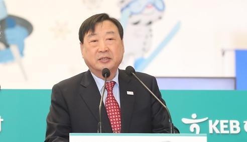平昌冬奥组委会就朝鲜有意参赛表示欢迎