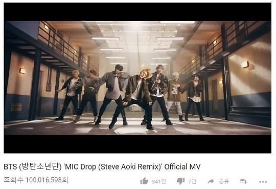 《MIC Drop》成防弹少年团第12首MV点击量破亿歌曲