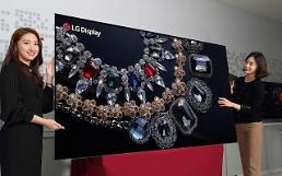 .不惧挑战 LG推出全球首款8K OLED面板.