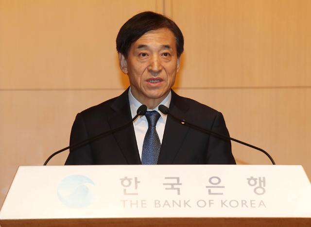 韩央行行长谈今年经济 视发展情况上调基准利率