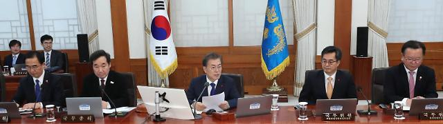 文在寅总统主持召开新年首次国务会议
