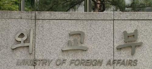 韩政府新任命60名驻外外交官