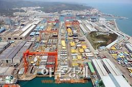 .Hyundai shipyard warns of dwindling order backlog in 2018.