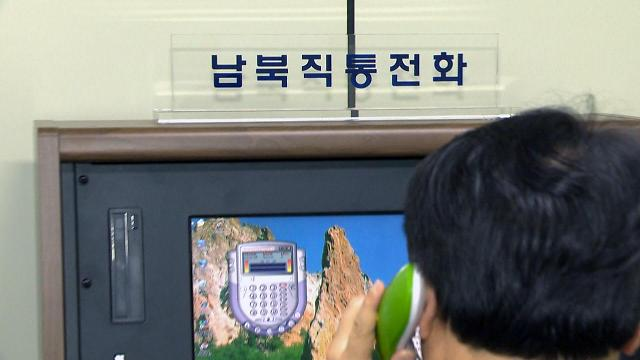 朝鲜称今天下午将重启板门店联络渠道 与韩方商议平昌冬奥会事宜