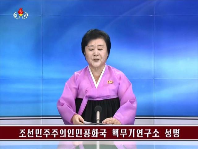 金正恩新年贺词后朝媒停止对韩批判