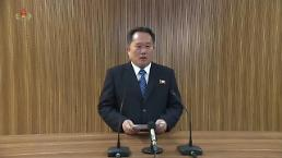 .N. Korea reopens cross-border dialogue channel for inter-Korean contact.