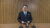소통창구 '판문점 연락채널', 2년만에 복원… 남북 대화무드 조성
