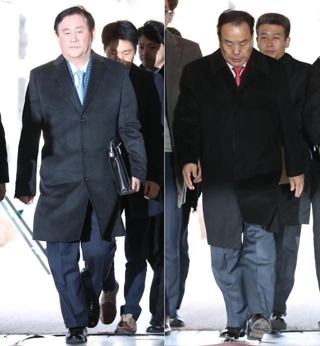 自由韩国党在任国会议员接受逮捕必要性审查