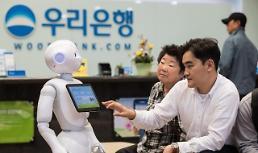 """.韩掀""""人工智能风"""" 逾六成银行职员担心饭碗不保."""