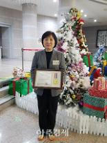 의정부성모병원 감염내과 김양리 교수 감염병 관리 유공자 표창