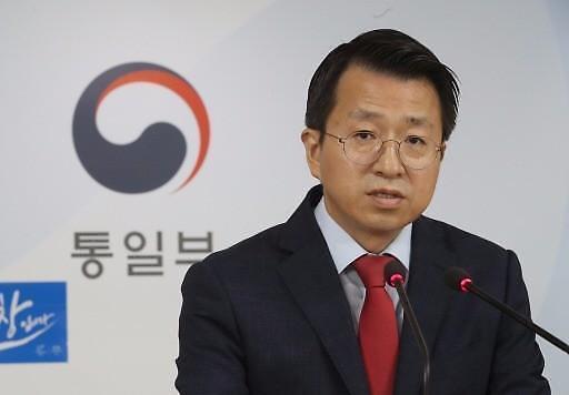 韩统一部:借平昌冬奥推动韩朝、美朝对话