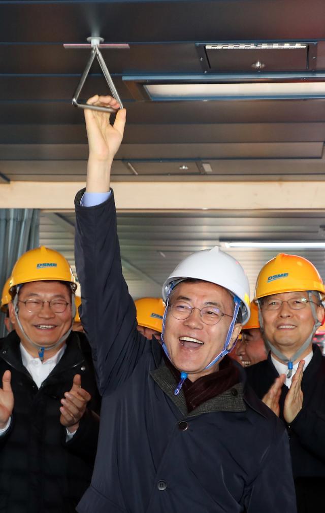 韩民众期待对南北关系改善 文在寅支持率升至72.1%
