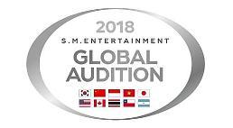 .SM娱乐2018全球选秀将在十国海选新人.