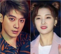 .FTISLAND成员崔珉焕与律喜将步入婚姻殿堂.