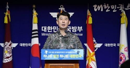韩军:未发现朝鲜即将发射导弹的迹象
