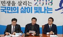"""민주당 이건희TF """"왜 이건희 삼성그룹 회장은 법을 피해갔나"""""""