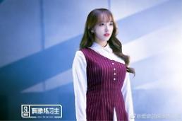 .美出天际!《偶像练习生》发程潇和周洁琼两位舞蹈导师美照 .