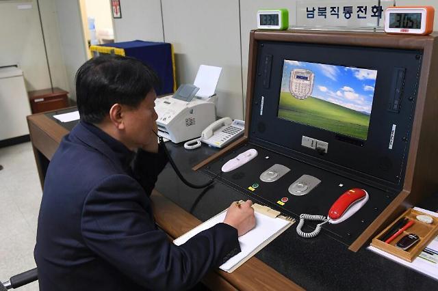 韩朝板门店联络两天 朝未提高层会谈