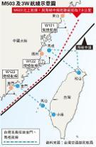 """""""하늘에서, 바다에서…"""" 대만해협 중간 경계선 위협하는 중국"""