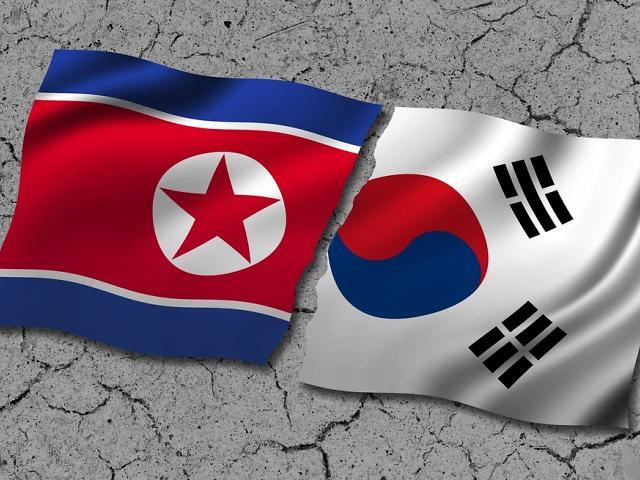 韩青瓦台:朝鲜参奥是南北会谈最重要议题