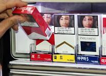 궐련형 전자담배에 경고그림…판매사들도 무섭다