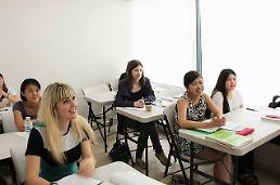 .首尔国际中心开设免费韩语班.
