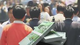 .上调最低工资是把双刃剑 韩国工作岗位恐不增反减.
