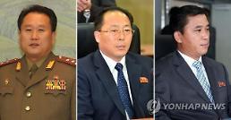 .韩朝高级别会谈代表团阵容出炉 祖平统委员长任朝方团长.