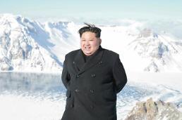 .金正恩迎34岁生日 朝媒未报道庆生消息.