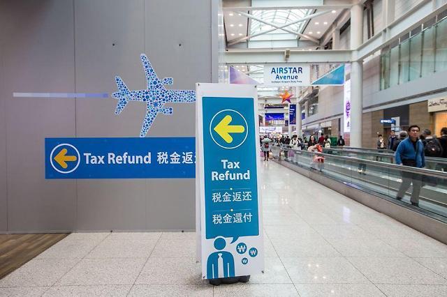 外国游客来韩住宿也可以退税啦!