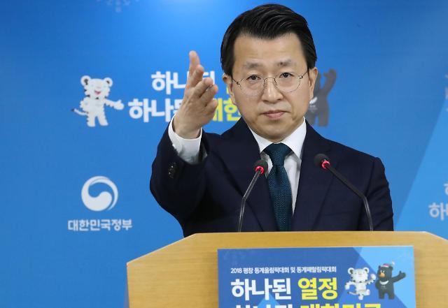 韩统一部:韩朝会谈将集中讨论朝鲜参奥事宜