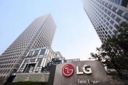 .LG电子2017年营业利润创历史第二高.