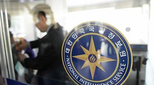 韩情报机构拟每月向外交国防部门汇报朝鲜动向