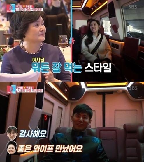 于晓光秋瓷炫参加国宾晚宴 促《同床异梦2》收视率再居榜首