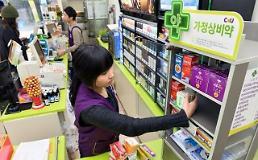 .上有政策下有对策! 韩便利店招外国留学生应对时薪上调.