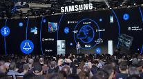 [CES 2018] 삼성·LG, AI 일상으로... '2020년 모든 스마트기기 탑재'