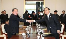Koreas hold talks on N. Koreas Olympic delegation and other issues