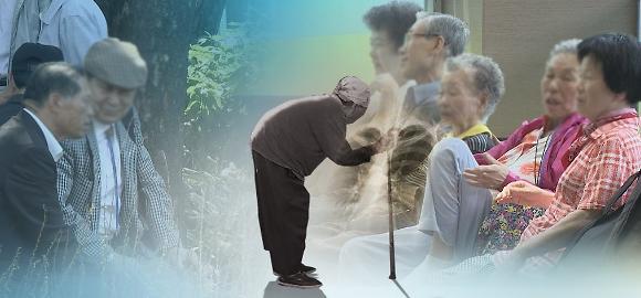 韩国女多男少老龄化加速 65岁以上老人比儿童多57万