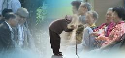 .韩国女多男少老龄化加速 65岁以上老人比儿童多57万.