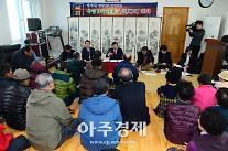 김석환 홍성군수, 주민에 귀 기울이는 경청 행보 '호응'