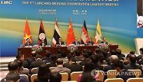 중국, 새해 벽두부터 메콩강 국가 '공들이기' 외교