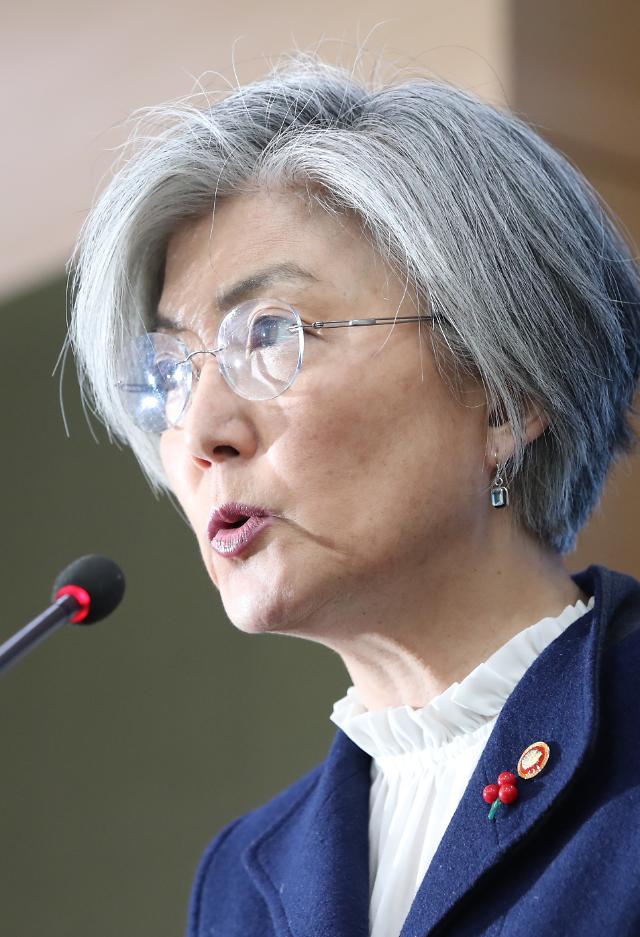 韩国决定不要求日本重谈慰安妇协议