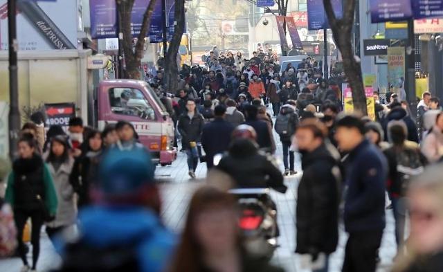 韩民众去年经济幸福指数创历史新高